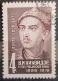 Poštovní známka SSSR 1970 Vasilij Kikvidze Mi# 3793