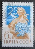 Poštovní známka SSSR 1970 Mezinárodní federace žen, 25. výročí Mi# 3799