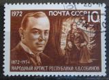 Poštovní známka SSSR 1972 Leonid Sobynov, operní zpěvák Mi# 3999