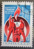 Poštovní známka SSSR 1974 Otevření ropných polí u Ťumeně Mi# 4204