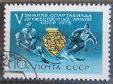 Poštovní známka SSSR 1975 Zimní spartakiáda Mi# 4326