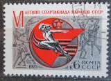 Poštovní známka SSSR 1975 Letní spartakiáda Mi# 4338