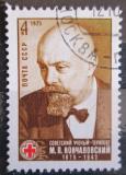 Poštovní známka SSSR 1975 Maxim Končalovskij, vědec Mi# 4406