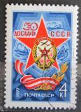 Poštovní známka SSSR 1977 DOSAAF, 50. výročí Mi# 4568