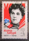 Poštovní známka SSSR 1977 Jeanne Labourbe, revolucionářka Mi# 4577