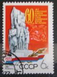 Poštovní známka SSSR 1977 Ukrajina, 60. výročí Mi# 4676