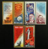 Poštovní známky SSSR 1981 Den kosmonautiky Mi# 5056-58