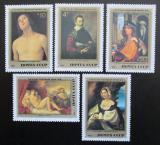 Poštovní známky SSSR 1982 Umění Mi# 5229-33