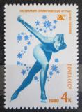 Poštovní známka SSSR 1980 ZOH Lake Placid, rychlobruslení Mi# 4915