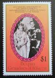 Poštovní známka Svatý Vincenc Gren. Bequia 1987 Královská svatba Mi# 234