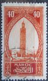 Poštovní známka Francouzské Maroko 1923 Věž v Marakéši Mi# 62