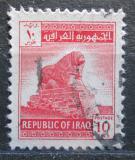 Poštovní známka Irák 1963 Babylonský lev Mi# 356