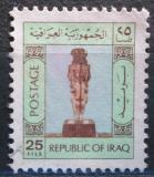 Poštovní známka Irák 1976 Socha žen Mi# 840