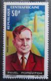 Poštovní známka SAR 1966 Pavel Popovič, kosmonaut Mi# 120