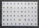 Poštovní známka Nizozemí 1997 Nejvyšší kontrolní úřad, 550. výročí Mi# 1619