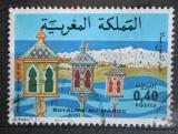 Poštovní známka Maroko 1977 Lucernové procesí v Salé Mi# 863