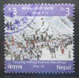 Poštovní známka Nepál 2014 Mt Everest maratón Mi# 1162