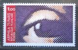 Poštovní známka Francie 1975 Grafika, Beat Knoblauch Mi# 1910