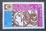 Poštovní známka Francie 1974 Výstava ARPHILA Mi# 1863