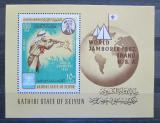 Poštovní známka Aden Kathiri 1967 Skautské setkání Mi# Block 8 A Kat 15€