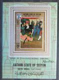 Poštovní známka Aden Kathiri 1967 Umění, Toulouse-Lautrec Mi# Block 9 A Kat 16€