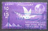 Poštovní známka Egypt 1957 Afro-asijská konference Mi# 524