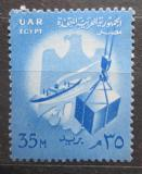 Poštovní známka Egypt 1958 Symbol obchodu Mi# 536