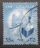 Poštovní známka Egypt 1960 Symbol obchodu Mi# 580