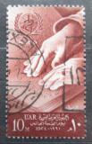 Poštovní známka Egypt 1961 Světový den zdraví Mi# 623