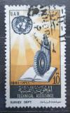 Poštovní známka Egypt 1961 OSN, 16. výročí Mi# 641