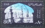 Poštovní známka Egypt 1963 Mešita a univerzita Mi# 708