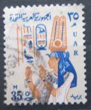 Poštovní známka Egypt 1964 Nefertari Mi# 726