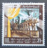 Poštovní známka Egypt 1971 Opera Aida, 100. výročí Mi# 1066
