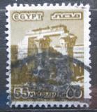 Poštovní známka Egypt 1978 Ruiny chrámu Edfu Mi# 1273