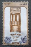 Poštovní známka Egypt 1980 Faraonův sloup Mi# 1337