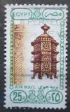 Poštovní známka Egypt 1989 Udírna Mi# 1638