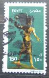 Poštovní známka Egypt 2002 Zlatá dřevěná socha Tutanchamona Mi# 2090 b