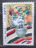 Poštovní známka Japonsko 1993 Týden filatelie Mi# 2151