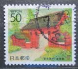 Poštovní známka Japonsko 1995 Univerzita Akamon Mi# 2317