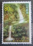 Poštovní známka Japonsko 1995 Vodopády Odaki a Medaki Mi# 2316