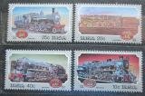 Poštovní známky JAR 1983 Parní lokomotivy Mi# 630-33