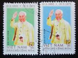 Poštovní známky Vietnam 1975 Ho Chi Minh Mi# 811-12
