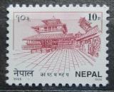 Poštovní známka Nepál 1996 Kasthamandap, Kathmandu Mi# 623