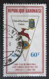Poštovní známka Gabon 1981 Znak Lions Club Mi# 769