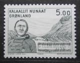 Poštovní známka Grónsko 1984 Umění, Henrik Lund Mi# 153