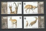 Poštovní známky Arménie 1996 Koza bezoárová, WWF Mi# 298-301