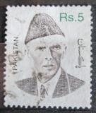 Poštovní známka Pákistán 1998 Mohammed Ali Jinnah Mi# 1008