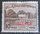 Poštovní známka Pákistán 1962 Zahrady Shalimar přetisk, úřední Mi# 88