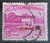 Poštovní známka Pákistán 1965 Zahrady Shalimar přetisk, úřední Mi# 103