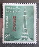 Poštovní známka Pákistán 1979 Památník Qarardad přetisk, úřední Mi# 111
